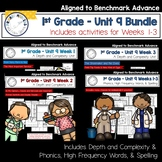Benchmark Advance - First Grade UNIT 9 Bundle Weeks 1-3