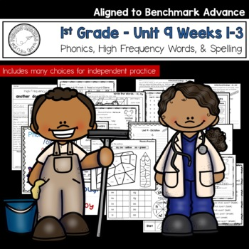 Benchmark Advance -  First Grade UNIT 9 Supplemental Phonics, HFW, and Spelling