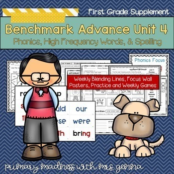 Benchmark Advance First Grade UNIT 4 Bundle