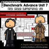 Benchmark Advance - First Grade UNIT 7 Week 3 with Depth and Complexity
