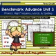 Benchmark Advance First Grade Unit 3 Bundle!