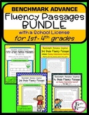 Benchmark Advance Fluency Passage BUNDLE 1st-4th grades