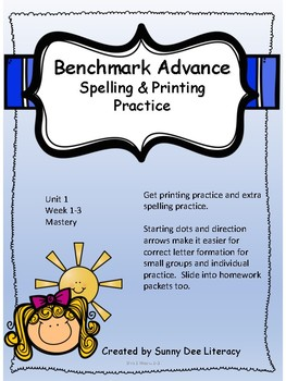 Benchmark Advance Grade 2 Unit 1 Spelling and Printing Practice