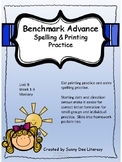 Benchmark Advance Grade 2 Unit 8 Spelling and Printing Practice