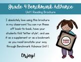 Benchmark Advance Grade 4 - Unit 1 Reading Brochure / Bookmark