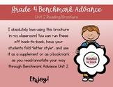 Benchmark Advance Grade 4 - Unit 2 Reading Brochure / Bookmark