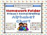 3h. Benchmark Advance Sound Kinder Spelling & Frieze ABC Homework Folder