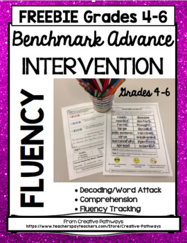 Benchmark Advance 4th Grade, Benchmark Advance 5th Grade, Freebie