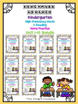 Benchmark Advance Kinder HFW Reading & Home Practice ...