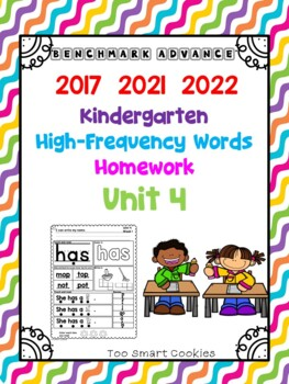 Benchmark Advance Kinder Unit 4 HFW & Reading Home Practice
