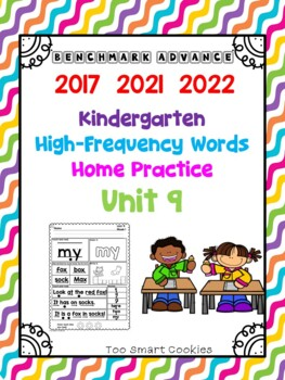 Benchmark Advance Kinder Unit 9 HFW Reading & Home Practice