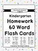 Benchmark Advance Kinder High Frequency Flash Cards (38 words & 60 words)