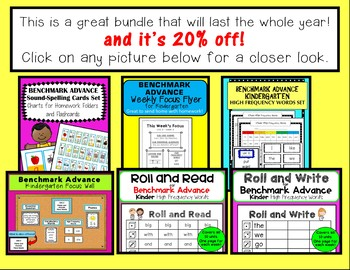 Benchmark Advance Kindergarten Bundle