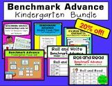 Benchmark Advance Kindergarten Bundle (Ca. and National*)