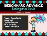 Benchmark Advance Kindergarten Bundle (California)