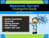 Benchmark Advance Kindergarten Bundle (National)