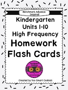 3e. Benchmark Advance Kinder High Frequency Homework Flash Cards (Units 1-10)