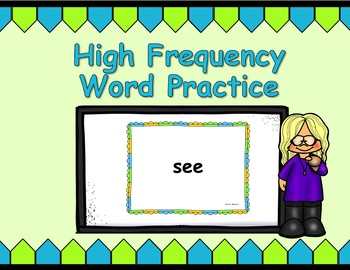 Benchmark Advance Kindergarten High Frequency Word PowerPoint