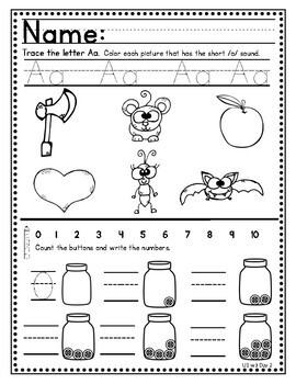 Benchmark Advance Kindergarten Morning Work  (California)