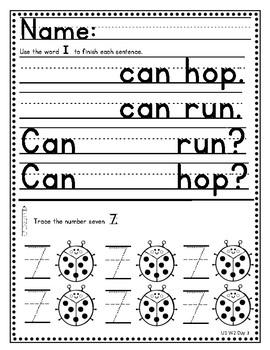 Benchmark Advance Kindergarten Morning Work  (National)