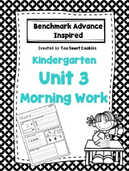 1c.  Benchmark Advance Kindergarten Morning Work Unit 3