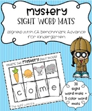Benchmark Advance Kindergarten Mystery Sight Words with Letters