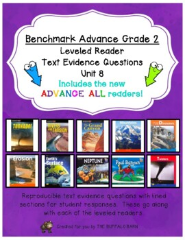 Benchmark Advance Leveled Reader Questions for Unit 8-  2nd (SECOND) Grade