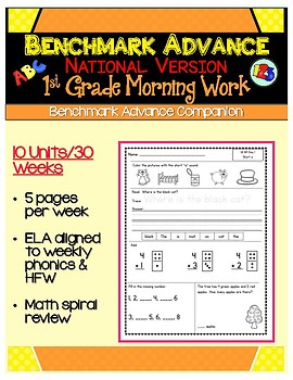 Benchmark Advance -out of CA users- First Grade Morning Work U1-U10