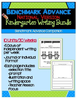 Benchmark Advance -Out of CA Users-Kindergarten Daily Writing Journals: U1-U10