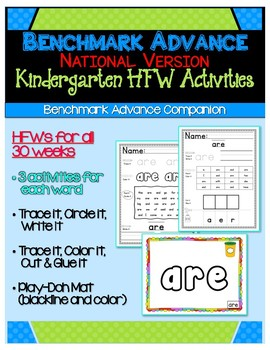 Benchmark Advance -Out of CA users- Kindergarten High Frequency Word Activities