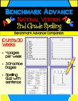 Benchmark Advance National - Second Grade Spelling Activities