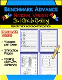 Benchmark Advance (National) Second Grade Spelling Activities