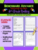 Benchmark Advance (National) Third Grade Spelling Activities Units 1 - 10