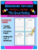 Benchmark Advance (National) Fourth Grade Spelling Activities Units 1-10
