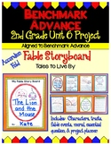Benchmark Advance 2nd Grade Unit 6 Fable Storyboard Project (Ca.)