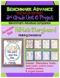 Benchmark Advance (Out of Ca.) 3rd Grade Unit 6 Folktale Storyboard Project