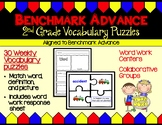 Benchmark Advance Second (2nd) Grade Vocabulary Puzzles Un