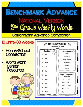 Benchmark Advance Second Grade  Weekly Word Lists (National)