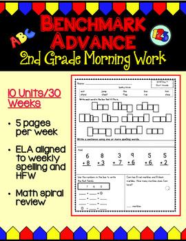 Benchmark Advance Second Grade Morning Work (California)