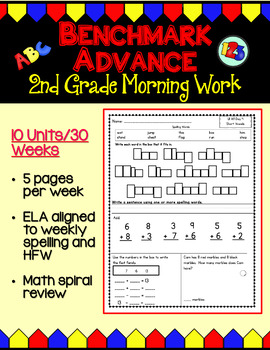 Benchmark Advance Second Grade Morning Work (California)
