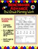 Benchmark Advance Second Grade Morning Work