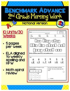 Benchmark Advance Second Grade Morning Work (National)