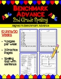 Benchmark Advance Second Grade Spelling Activities