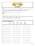 Benchmark Advance Second Grade Spelling Homework - Entire Year