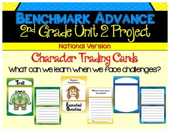 Benchmark Advance Second Grade Unit 2 Trading Card Project (National)