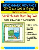 Benchmark Advance Second Grade Unit 3 Habitat Project (National)