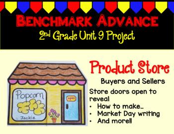 Benchmark Advance Second Grade Unit 9 Product Store Project (California)