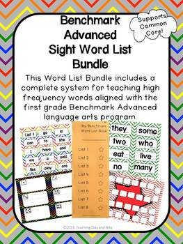 Benchmark Advance Sight Word BUNDLE