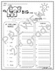 Benchmark Advance Spelling Activities Bundle for 2nd & 3rd Grades!