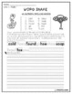 Benchmark Advance Spelling Activities for First Grade!  (Units 7 & 8)